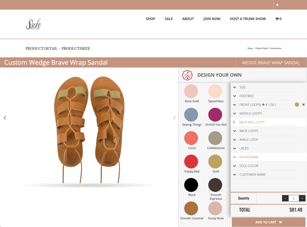 Sseko Designs Customization Through Productimize Simple